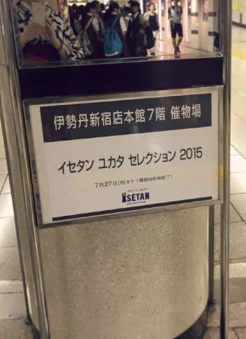 スクリーンショット(2015-08-06 14.14.03)